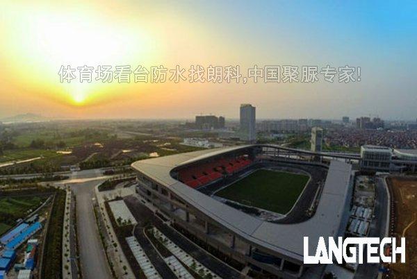 扬中奥体中心体育场看台聚脲防水
